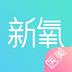 新氧app下载ipad
